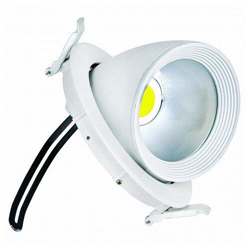 Встраиваемый светильник HOROZ ELECTRIC Galina HRZ00000366