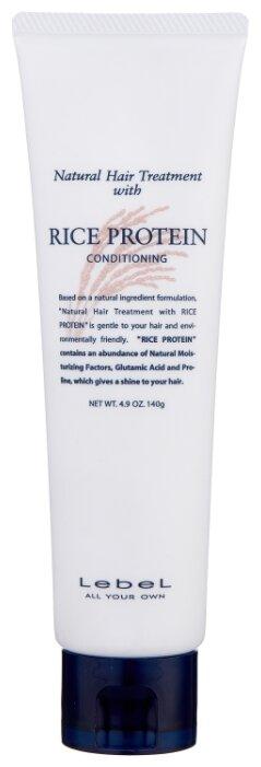 Lebel Cosmetics Натуральная серия Восстанавливающая маска для волос RICE PROTEIN