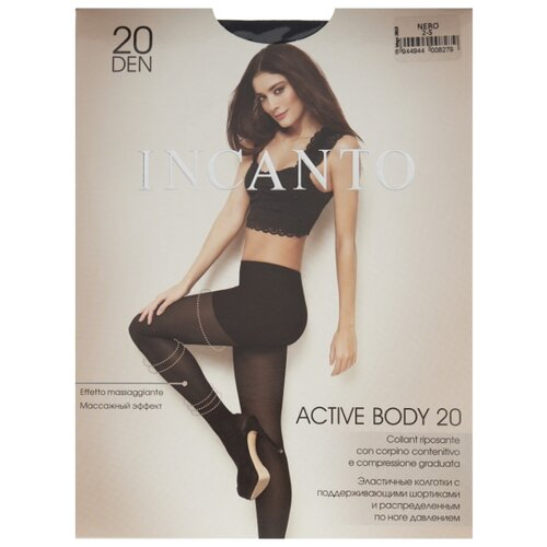 Колготки Incanto Active Body 20 den, размер 2, nero (черный)