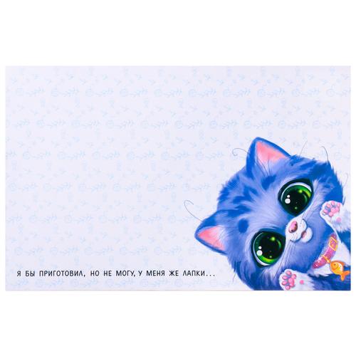Фото - Коврик для мисок Пушистое счастье У меня же лапки 4087867 белый/голубой набор для выращивания розмарин у меня же лапки черный кот нв2018 20
