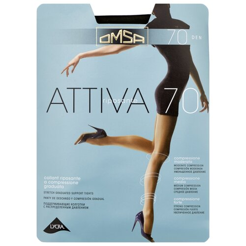 Колготки Omsa Attiva 70 den, размер 2-S, fumo (серый) колготки omsa omsa 70 den размер 2 s fumo серый