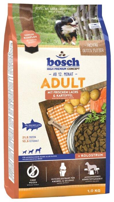 Корм для собак Bosch Adult лосось
