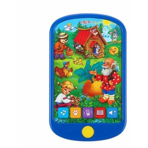 Интерактивная развивающая игрушка Азбукварик Смартфончик Мои сказочки синий смартфончик азбукварик говорящая зооазбука 454 6