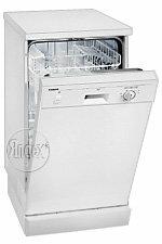 Посудомоечная машина Siemens SR 23215