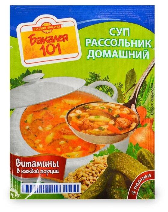 Бакалея 101 Суп Рассольник домашний