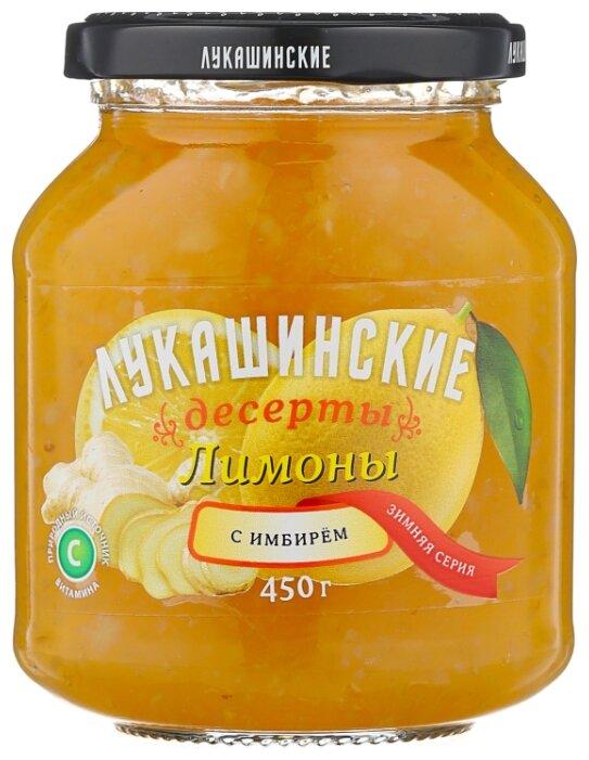 Десерт Лукашинские Лимоны с имбирем, банка 450 г