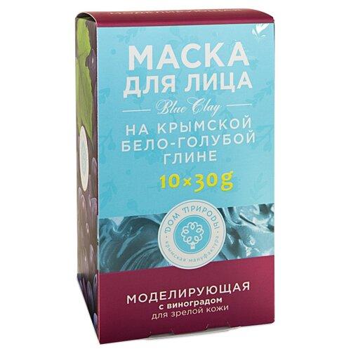 Дом Природы Маска Моделирующая на основе крымской бело-голубой глины, 30 г, 10 шт. моделирующая маска