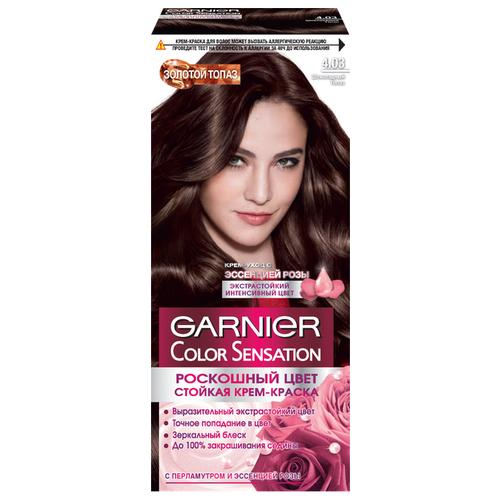Фото - GARNIER Color Sensation Золотой Топаз стойкая крем-краска для волос, 4.03 Шоколадный топаз garnier color sensation стойкая крем краска для волос 3 16 аметист