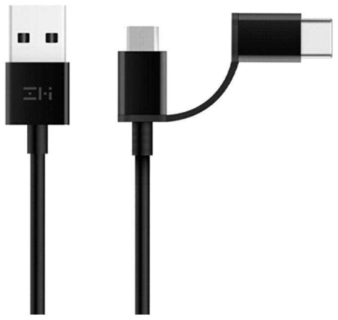Кабель Xiaomi ZMI USB - microUSB / USB Type-C (AL511) 0.3 м
