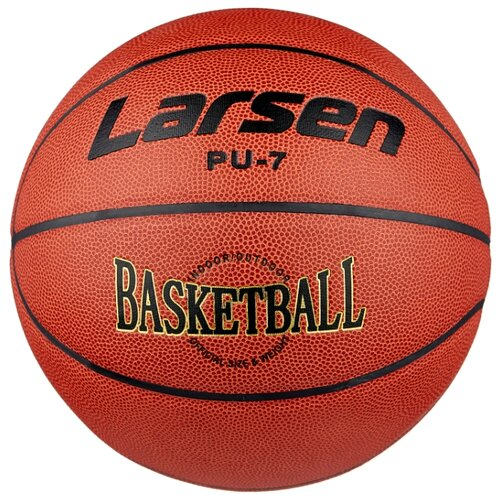 Баскетбольный мяч Larsen PU7, р. 7 оранжевый