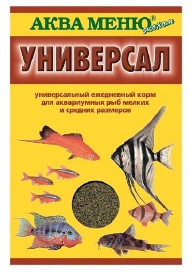 Сухой корм Аква Меню Универсал для рыб