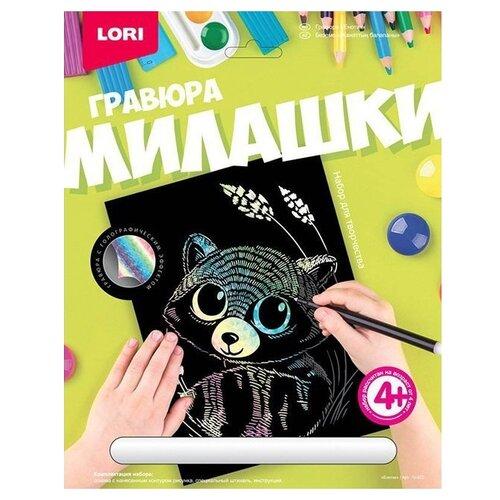 Купить Гравюра LORI Милашки Енотик (Гр-572) с голографическим эффектом, Гравюры