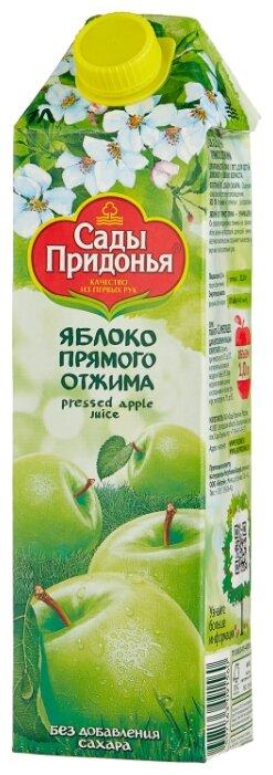 Сок Сады Придонья Яблоко прямого отжима