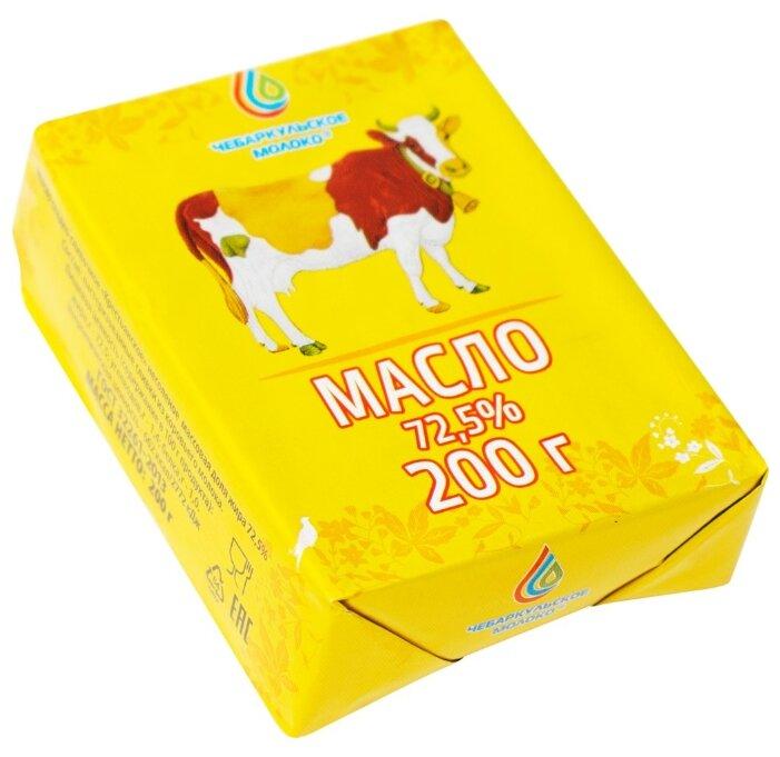 Чебаркульское молоко Масло сливочное 72.5%, 200 г