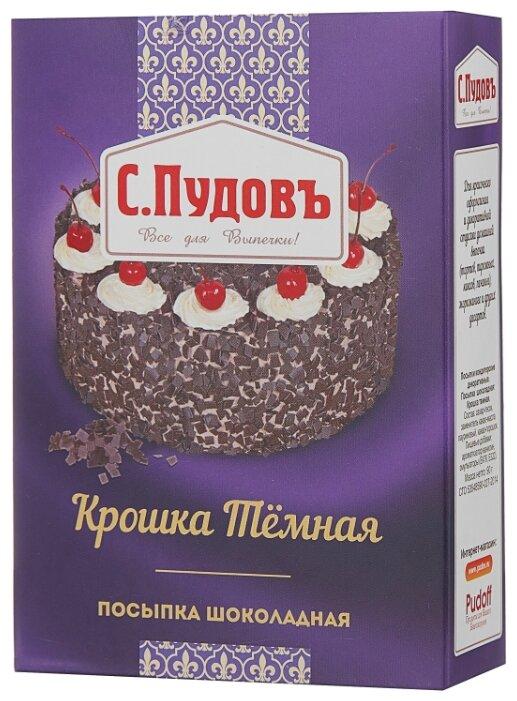 С.Пудовъ посыпка шоколадная Крошка темная 90 г