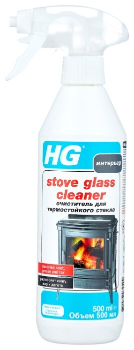 Спрей HG Stove Glass Cleaner для стекол печей и каминов
