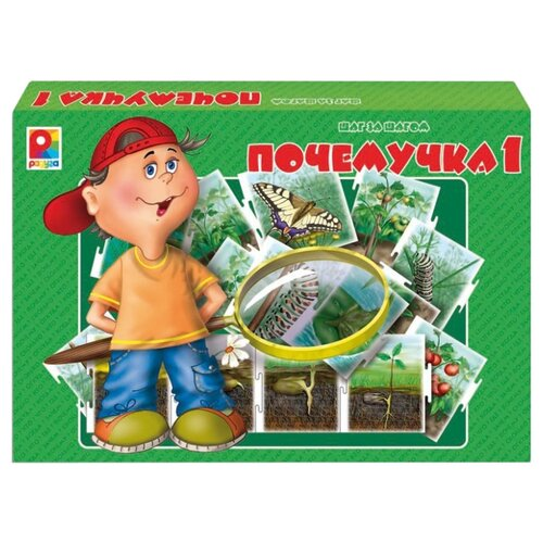 Настольная игра Радуга Почемучка-1 С-646