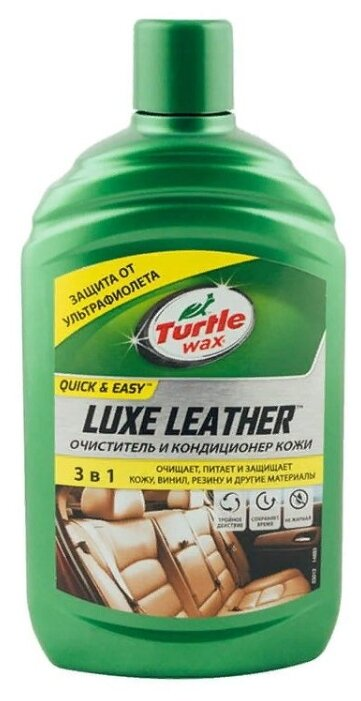 TURTLE WAX Очиститель и кондиционер кожи салона автомобиля, 0.5 л