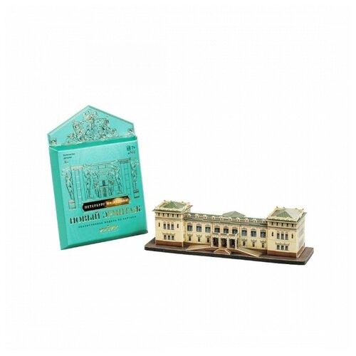 Купить Умная бумага 3D пазл - серия Петербург на ладони - Новый Эрмитаж 16 деталей 17х5х5 см, Умная Бумага, Пазлы