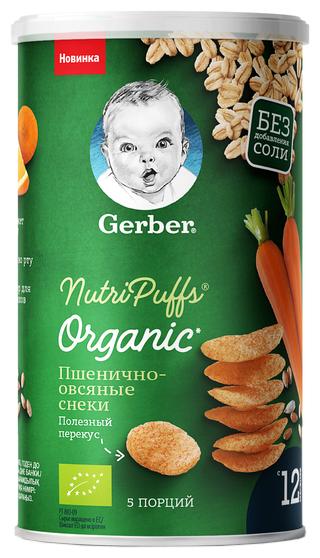 Снэк Gerber Nutripuffs Organic пшенично-овсяные с морковью и апельсином (с 1-го года)