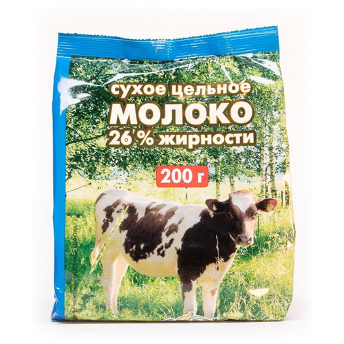 Фарсис Молоко цельное сухое 26% 200 г