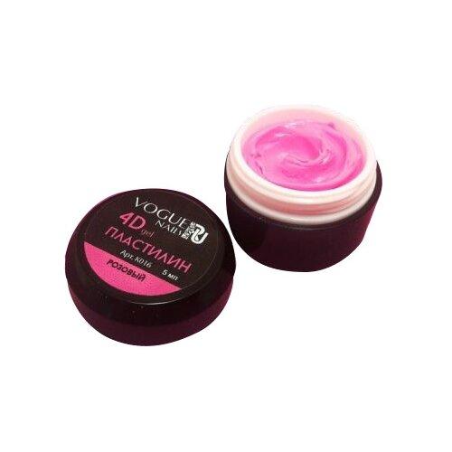 Пластилин Vogue Nails 4D Gel розовый