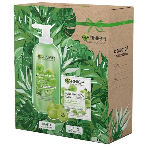 Набор GARNIER Очищение и увлажнение для нормальной и смешанной кожи набор масок для лица garnier garnier ga002lwfwxw5