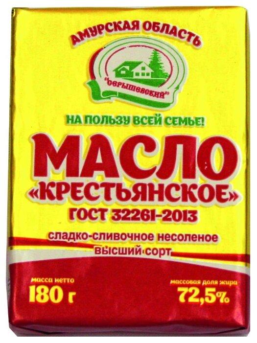 Серышевский Масло сладко-сливочное Крестьянское несоленое высший сорт 72.5%, 180 г