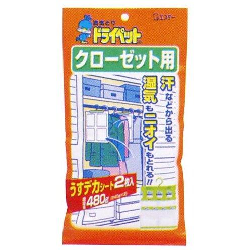 Drypet Поглотитель влаги и запахов для шкафов 120 г x 2 шт