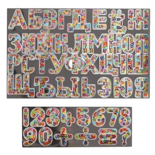 Фото - Набор букв и цифр Наша игрушка Радуга серебристый погремушки и прорезыватели наша игрушка собачка билли