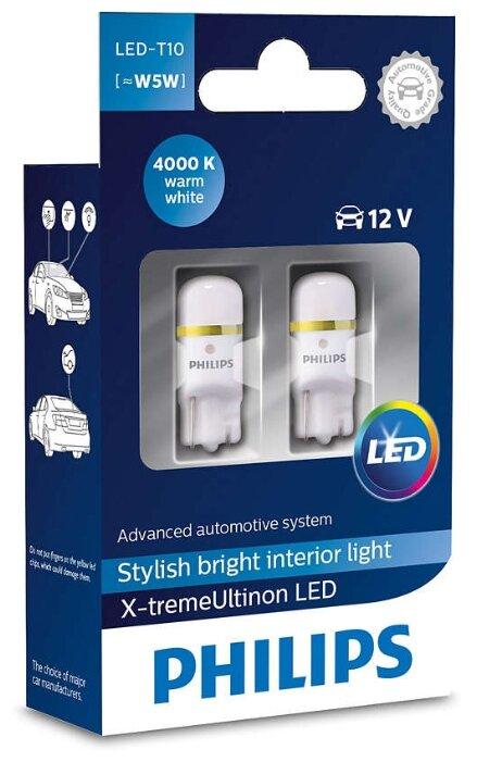 Лампа автомобильная светодиодная Philips X-tremeUltinon LED 127994000KX2 W5W 12V 2 шт. купить по цене 715 с отзывами на Яндекс.Маркете