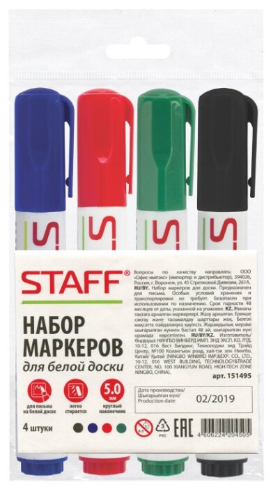 STAFF Маркеры для доски, 4шт (151495)