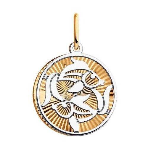 SOKOLOV Подвеска из комбинированного золота с алмазной гранью 035710