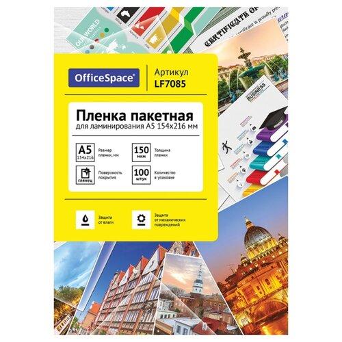 Фото - Пакетная пленка для ламинирования OfficeSpace A5 LF7085 150 мкм 100 шт. пакетная пленка для ламинирования officespace a4 lf7086 60 мкм 100 шт