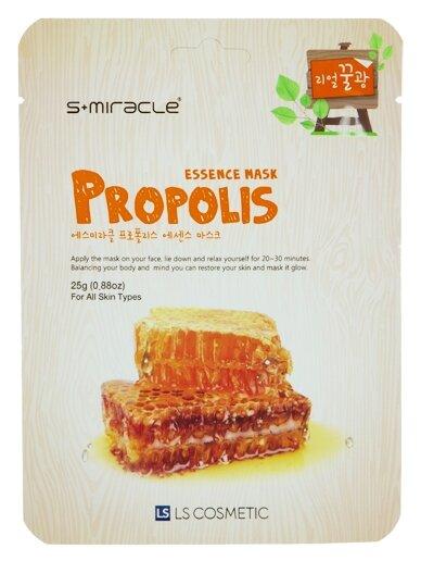 LS Cosmetic тканевая маска s+miracle с прополисом