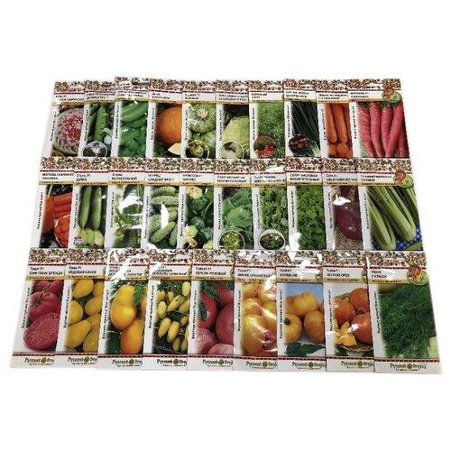 Семена Русский Огород Самые вкусные овощи XXL набор из 29 пакетов