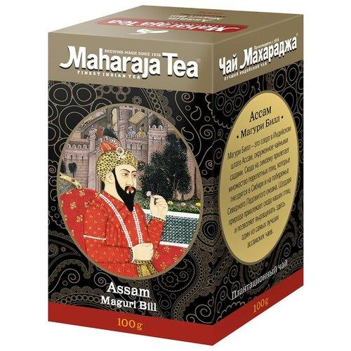 Чай чёрный Maharaja Tea Assam Maguri Bill индийский байховый, 100 г maharaja tea магури билл чай черный байховый 100 г