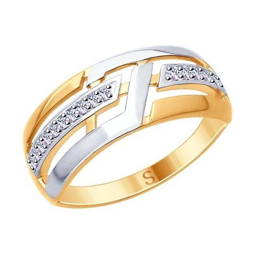 SOKOLOV Кольцо из золочёного серебра с фианитами 93010772, размер 18 фото