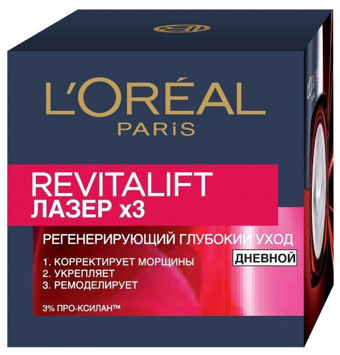 <b>Крем L Oreal</b> Paris <b>Revitalift</b> Лазер x3 дневной 50 мл — купить по ...