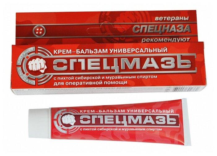 Крем-бальзам СПЕЦМАЗЬ универсальный с пихтой сибирской и муравьиным спиртом 44 мл