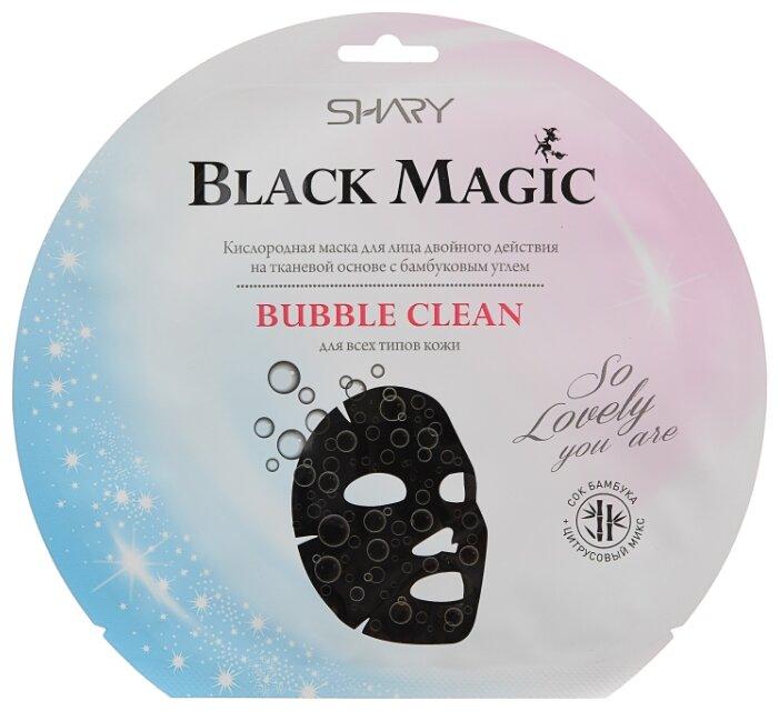 Shary Black Magic кислородная маска Bubble clean