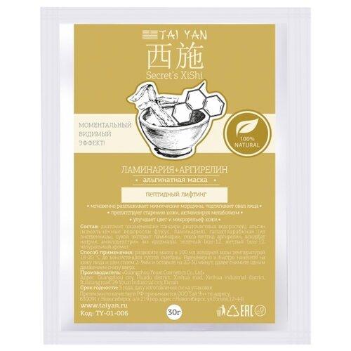 TAI YAN Альгинатная маска Ламинария и Аргирелин пептидный лифтинг, 30 г tai yan альгинатная маска чайное дерево и ива 30 г