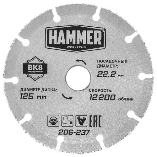 Фото - Диск алмазный отрезной Hammer 206-237, 125 мм 1 шт. диск алмазный отрезной hammer flex 206 103 db sg 150 мм 1 шт