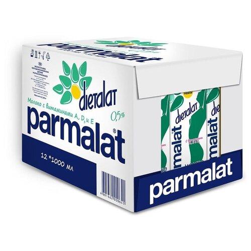 Молоко Parmalat Dietalat ультрапастеризованное 12 шт 0.5%, 12 шт. по 1 л
