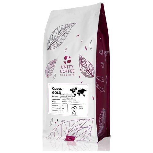 Кофе в зернах Unity Coffee Смесь Gold, 1 кг