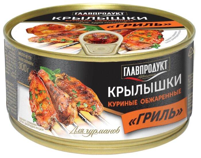 Главпродукт Крылышки куриные обжаренные Гриль 300 г