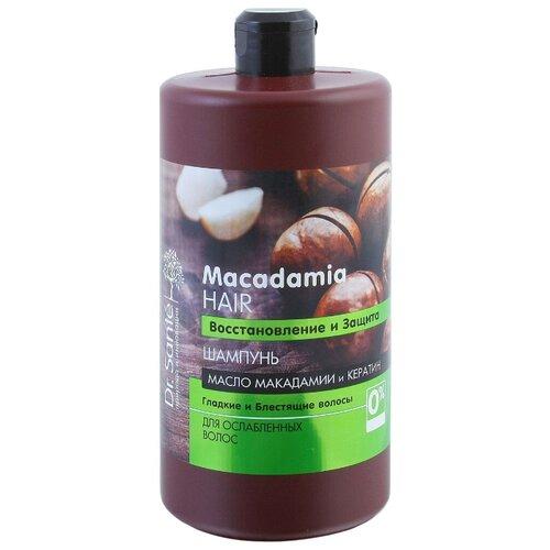 Dr. Sante шампунь Macadamia Hair Восстановление и защита, 1 л недорого