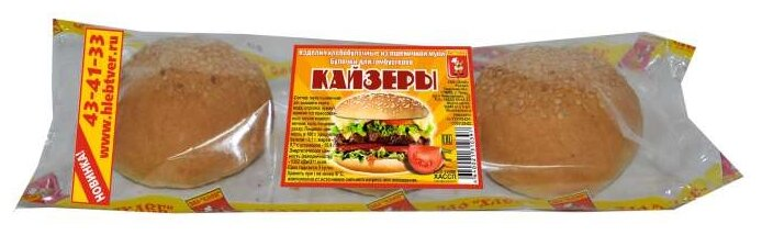 ЗАО Хлеб Булочки для гамбургеров пшеничные Кайзеры 135 г