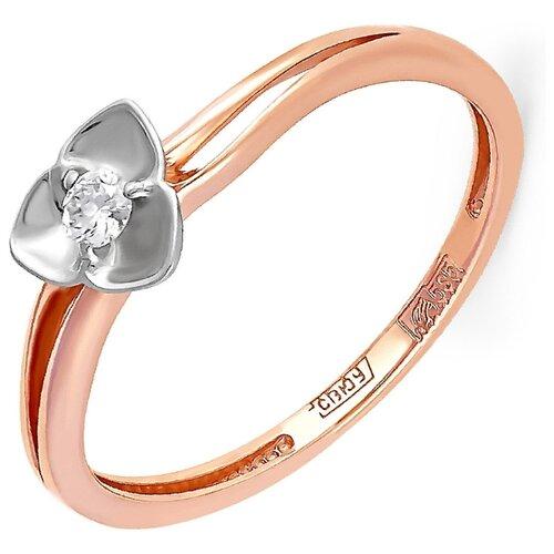KABAROVSKY Кольцо с 1 бриллиантом из красного золота 11-0872-1000, размер 16 kabarovsky кольцо с 1 бриллиантом из красного золота 1 0336 1000 размер 16 5