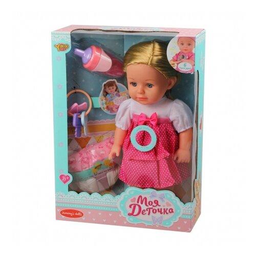 Купить Игровой набор Моя деточка , 3 предмета, арт. 4116704, Yako, Куклы и пупсы